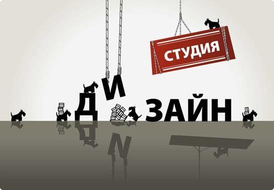 Logotip-dizajn-studii