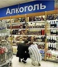 продажи алкоголя
