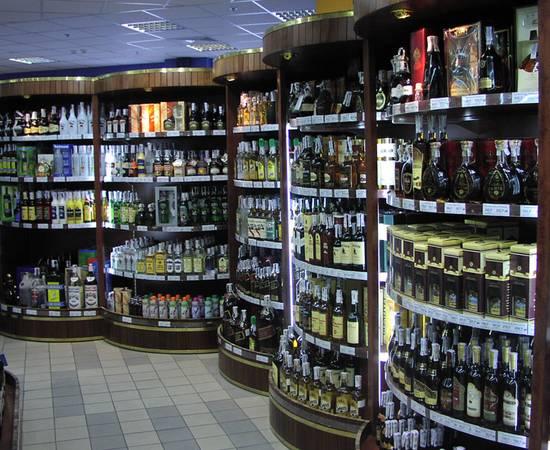 магазины продажи алкоголя